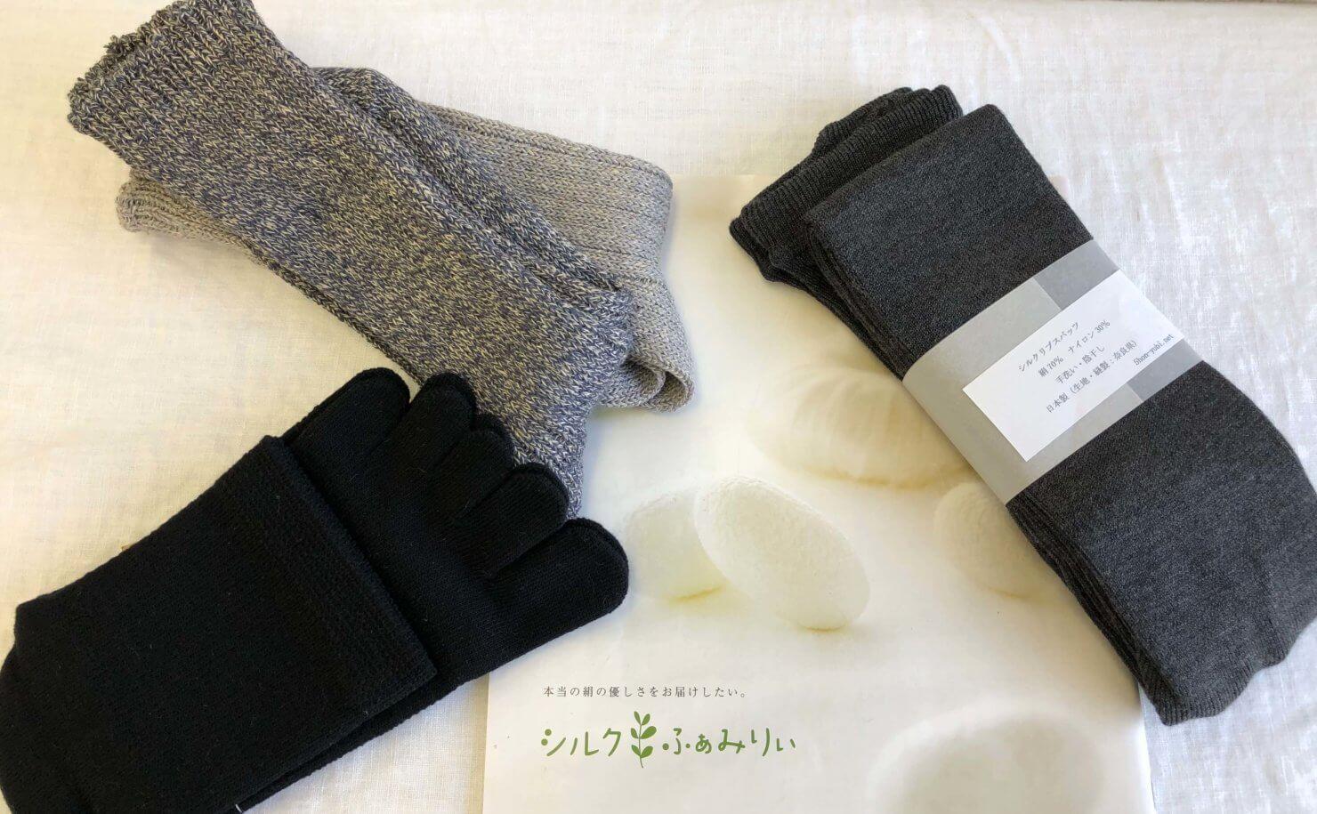 2018年12月14日入荷シルクふぁみりぃ