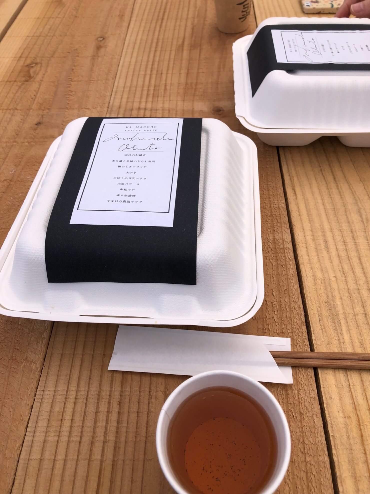 お弁当 1
