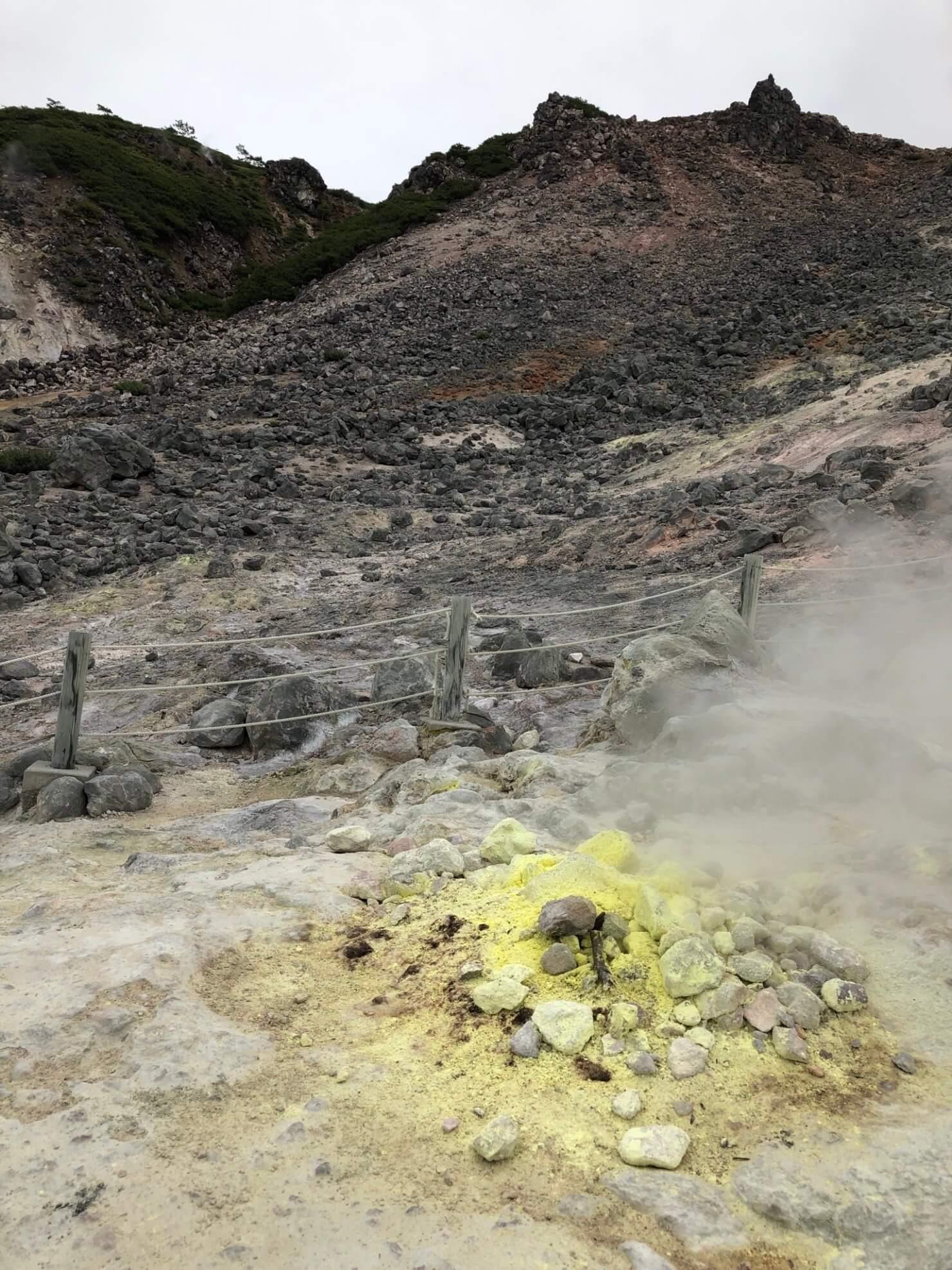 硫黄山  1
