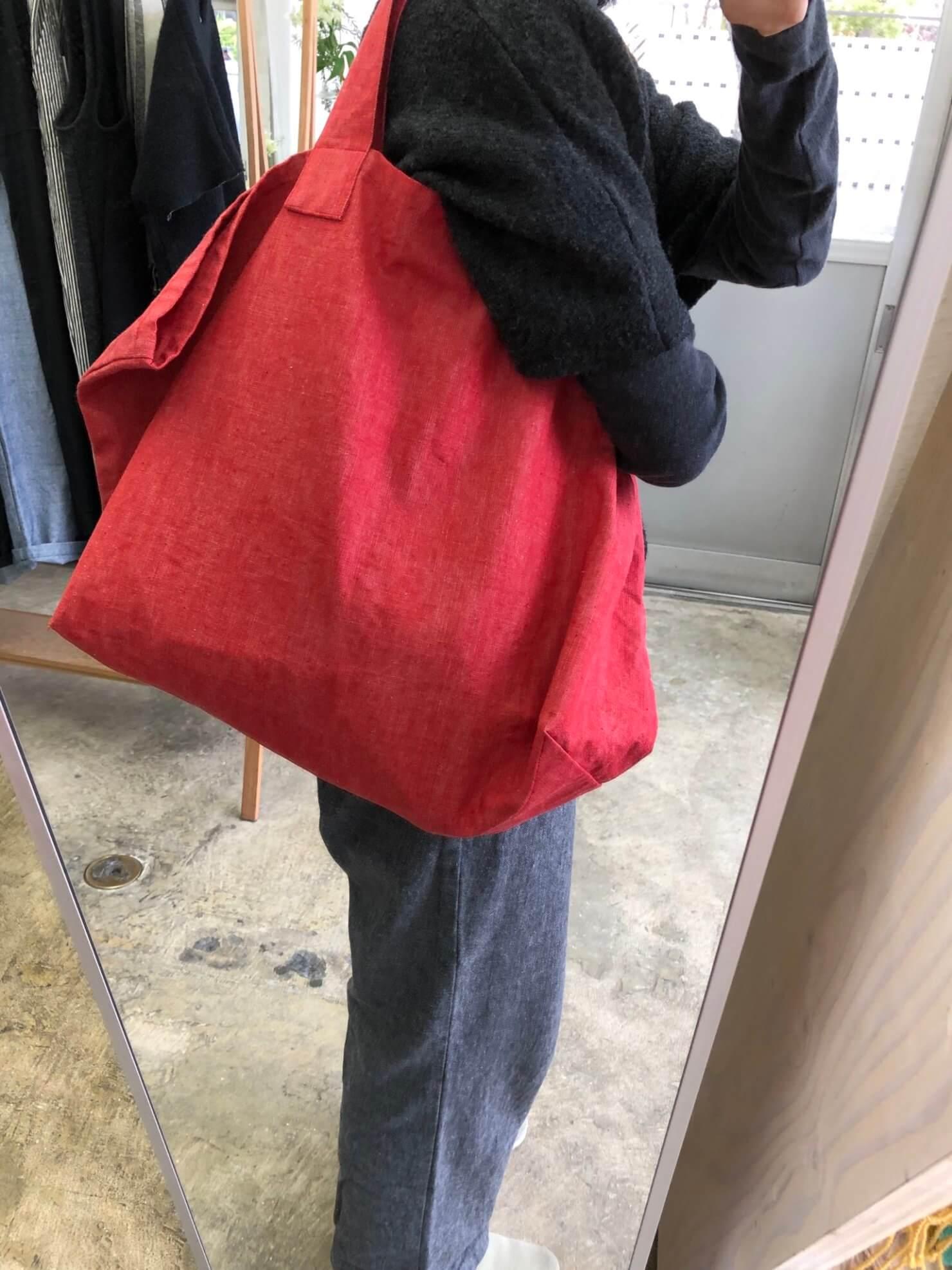whatever bag4