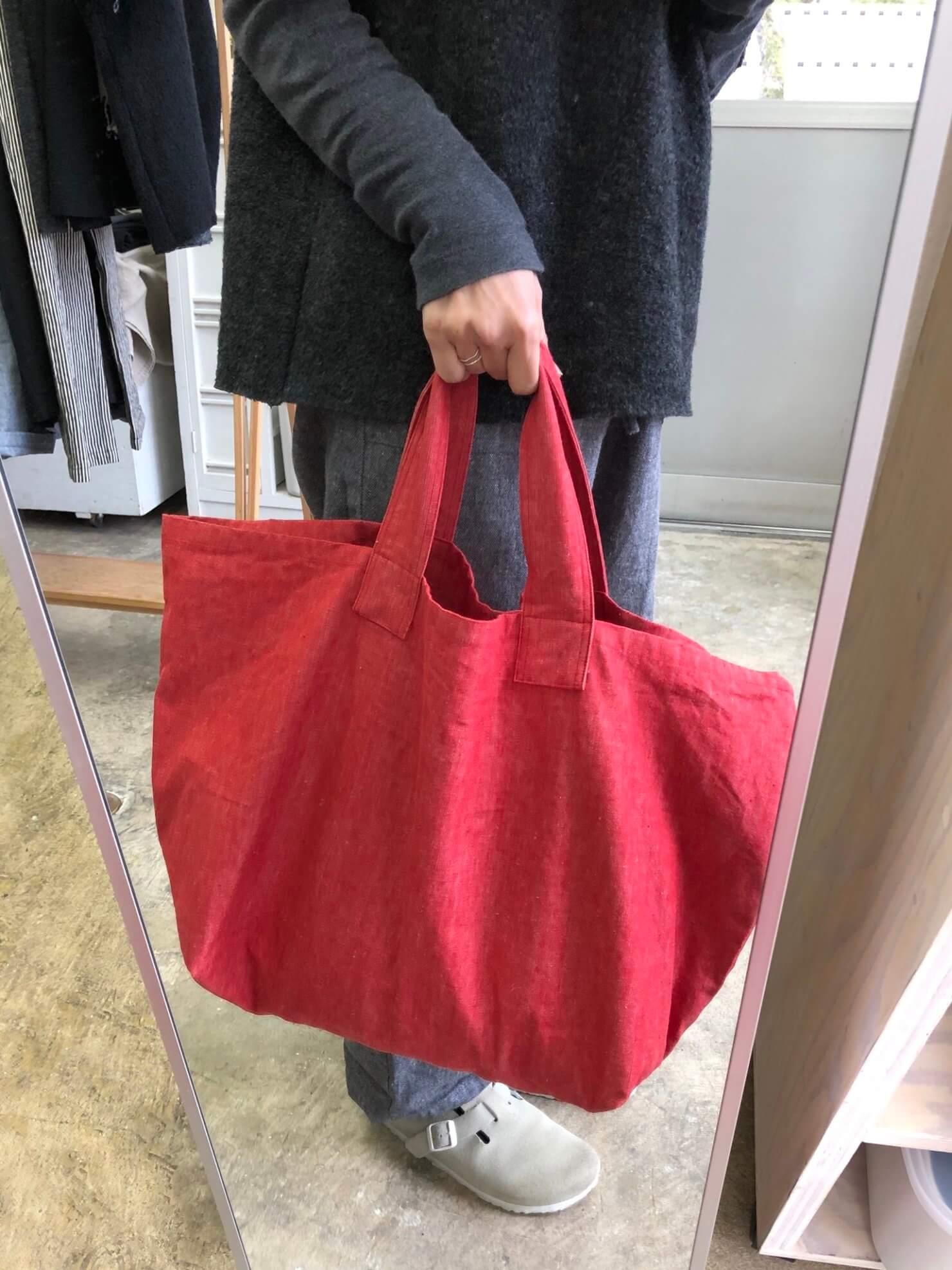 whatever bag3