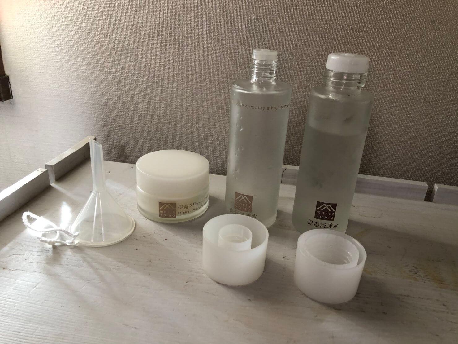 化粧水の瓶